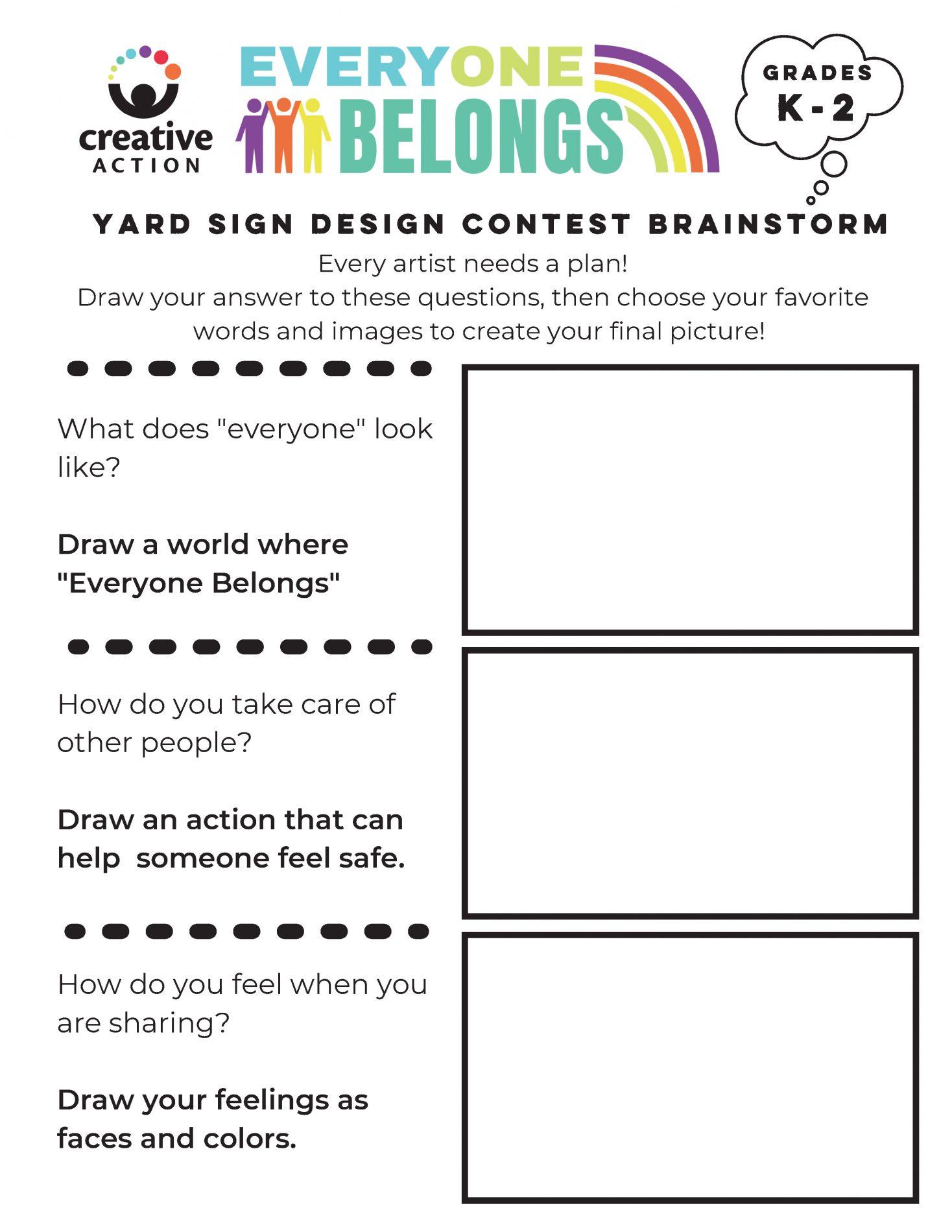 Brainstorm your yard sign worksheet for K-2nd grades